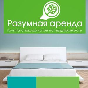 Аренда квартир и офисов Захарово