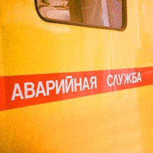 Аварийные службы Захарово