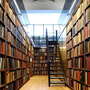 Библиотеки Захарово