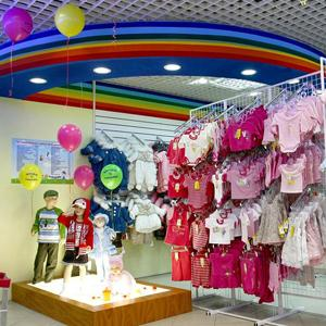 Детские магазины Захарово