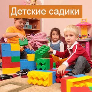 Детские сады Захарово