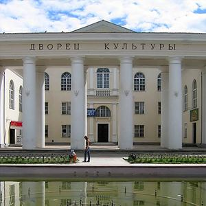 Дворцы и дома культуры Захарово