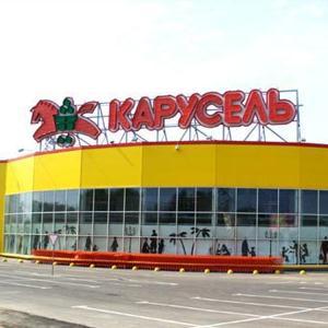 Гипермаркеты Захарово
