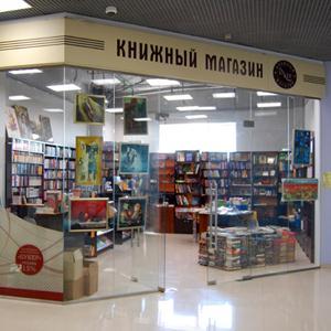 Книжные магазины Захарово