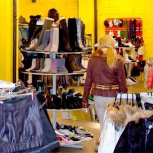 Магазины одежды и обуви Захарово