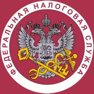 Налоговые инспекции, службы Захарово