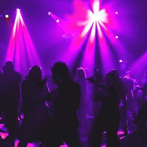 Ночные клубы Захарово