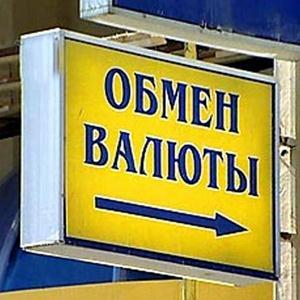 Обмен валют Захарово