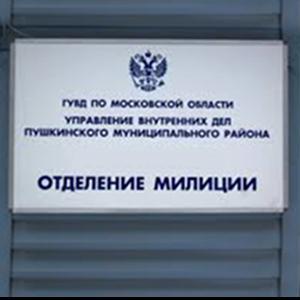 Отделения полиции Захарово