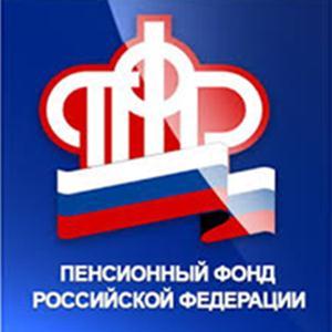 Пенсионные фонды Захарово
