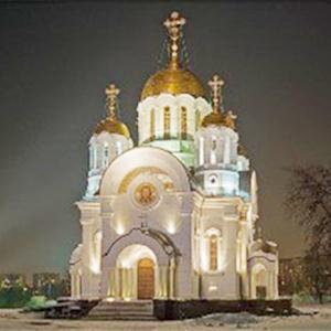 Религиозные учреждения Захарово
