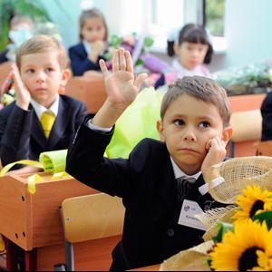 Школы Захарово