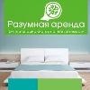 Аренда квартир и офисов в Захарово
