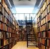 Библиотеки в Захарово