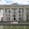 Дворцы и дома культуры в Захарово