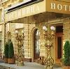Гостиницы в Захарово