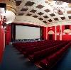 Кинотеатры в Захарово