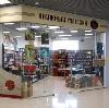Книжные магазины в Захарово