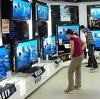 Магазины электроники в Захарово
