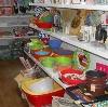 Магазины хозтоваров в Захарово