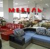 Магазины мебели в Захарово