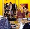 Магазины одежды и обуви в Захарово