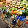 Магазины продуктов в Захарово