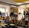 Музыкальные магазины в Захарово