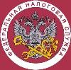 Налоговые инспекции, службы в Захарово