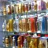 Парфюмерные магазины в Захарово