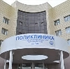 Поликлиники в Захарово