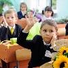Школы в Захарово