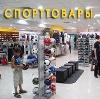 Спортивные магазины в Захарово