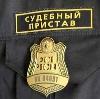 Судебные приставы в Захарово