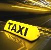 Такси в Захарово