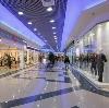 Торговые центры в Захарово