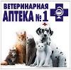 Ветеринарные аптеки в Захарово