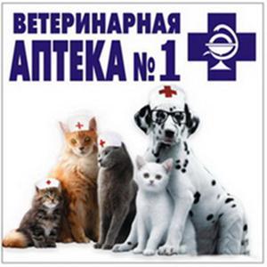 Ветеринарные аптеки Захарово